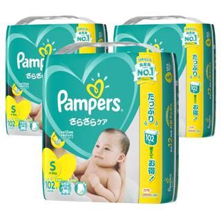 Amazon |  パンパース オムツ テープ さらさらケア S(4~8kg) 306枚 (102枚×3パック) (55895)