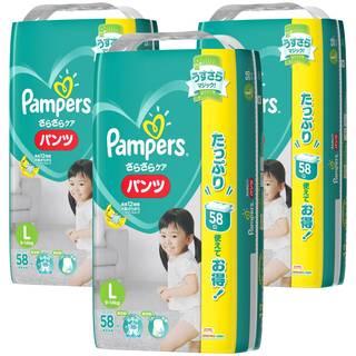 Amazon | パンパース オムツ さらさらパンツ L(9~14kg) 174枚(58枚×3パック) (55898)