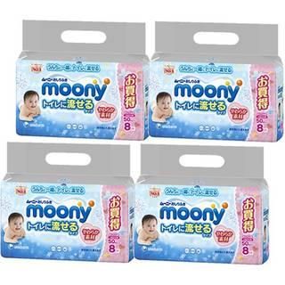 Amazon | ムーニー おしりふき トイレに流せるタイプ 詰替 1600枚(50枚×32) (55913)