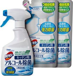 Amazon | 【まとめ買い】 カビキラー 除菌剤 スプレータイプ アルコール除菌 キッチン用 (56294)