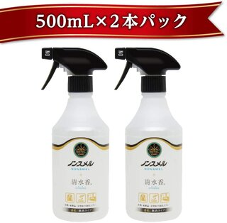 Amazon | ノンスメル 清水香 衣類・布製品・空間用スプレー 無香 本体500mL×2個パック (56299)