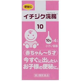 【第2類医薬品】