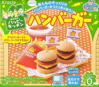 【楽天市場】ねるねのハッピーキッチン ハンバーガー (56543)