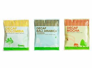 Amazon | カフェインレスコーヒー デカフェ3種 100杯分 | 辻本珈琲 (59437)