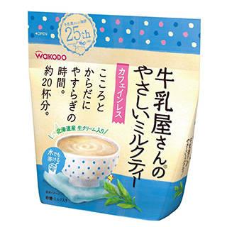 カフェインレス※でやさしい味わいです。お好みの...