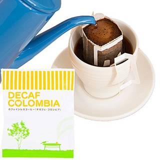 辻本珈琲は「カフェインレスコーヒー」作りに力を入れています。