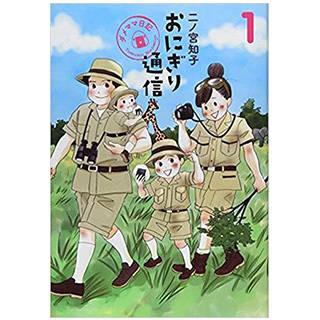 作者:二ノ宮 知子出版社: 集英社全3巻