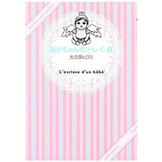 作者:大久保ヒロミ出版社: 講談社全6巻