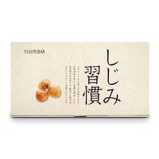 Amazon | しじみ習慣 60粒 黄金しじみ (64139)
