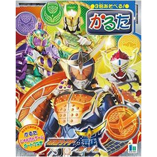 Amazon | かるた 仮面ライダー鎧武 (64444)