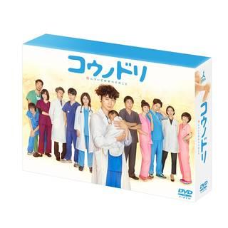 Amazon | 【Amazon.co.jp限定】 コウノドリ DVD-BOX (特製オリジナルカード付)  (67643)