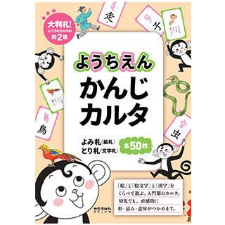 入門期の漢字って、ひらがなよりわかりやすい。 ...