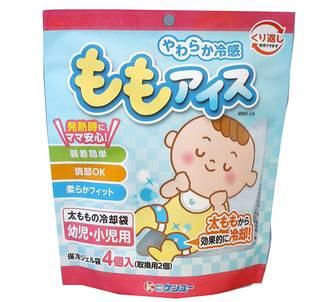 Amazon | ケンユー 幼児 小児専用 太ももの付け根を保冷バンドで冷却 ももアイス(スペアジェル付) (69390)