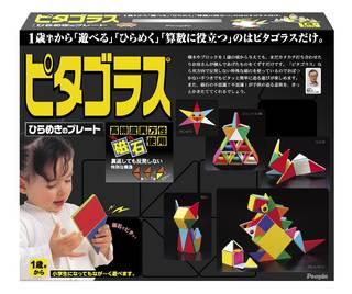 知育玩具の決定版ピタッとつく磁石のが子供の造る...