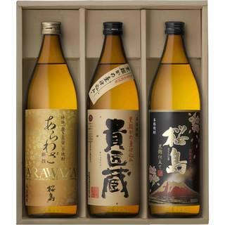 内容量:900ml×3本桜島ブランドの軽快な酒...