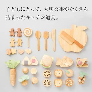 【楽天市場】木のおもちゃ ままごとセット (74154)