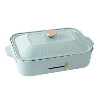 Amazon | BRUNO コンパクトホットプレート BOE021-BGY (74241)