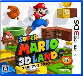 Amazon|スーパーマリオ3Dランド - 3DS (74570)