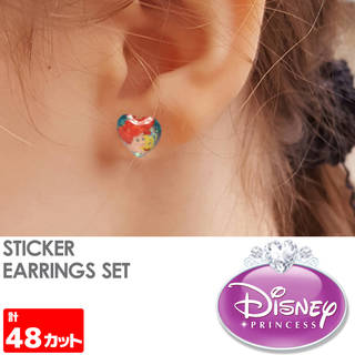 【楽天市場】ディズニー プリンセス グッズ イヤリングシール (75538)