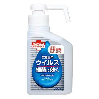 Amazon.co.jp: サラヤハンドラボ 手指消毒アルコールスプレーVH 300mL [指定医薬部外品] (76729)