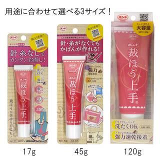 Amazon.co.jp | コニシ ボンド 裁ほう上手 45g (77795)