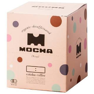 Amazon | オーガニックカフェインレス モカ ドリップバッグ BOX 10gバッグ×8袋 (81194)