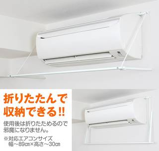 Amazon.co.jp : 平安伸銅 エアコンハンガー ACH-1 (81901)