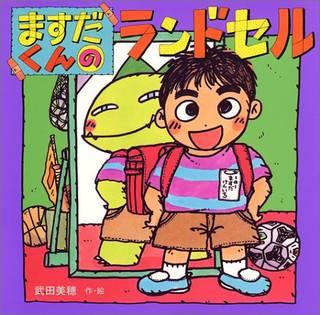【対象年齢】幼児~小学校低学年生