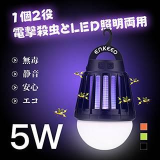 ■1個2役、電撃殺虫とLED照明両用■UV光源...