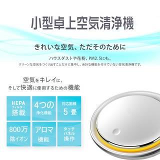 ■多重のフィルターで強力に空気を清浄■細菌を吸...