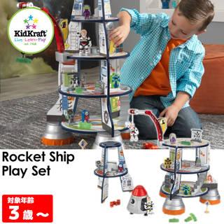 【楽天市場】【スーパーSALE★割引商品】 KidKraft ロケットシップ プレイセット (84965)