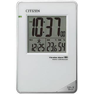 Amazon|CITIZEN  電波 目覚まし 時計 パルデジットビブラート バイブ付き 8RZ159-003 (84994)