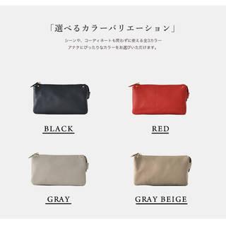 【楽天市場】お財布ポシェット 本牛革 レザー (88302)
