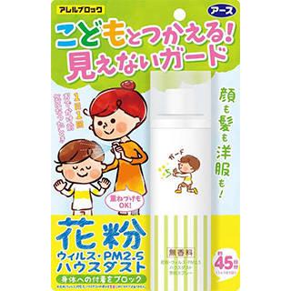 Amazon | アース製薬 アレルブロック 花粉ガードスプレー ママ&キッズ 75mL  (88876)