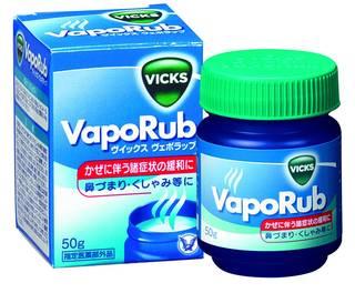 Amazon | 大正 ヴィックスヴェポラッブ50g 瓶入り [指定医薬部外品]  (88878)