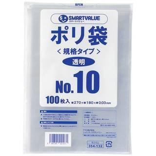 Amazon.co.jp: スマートバリュー ポリ袋 10号 100枚 (89209)