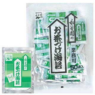 Amazon:永谷園 業務用お茶づけ海苔 4.7g×50袋入 (89846)