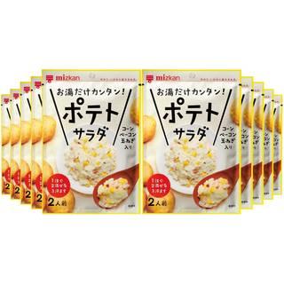 Amazon | ミツカン お湯だけカンタン! ポテトサラダ 38g×10袋 (89917)
