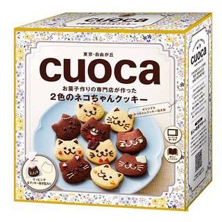 Amazon | 30個作れる cuoca 2色のネコちゃんクッキーセット / 1セット (90178)