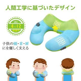 Amazon.co.jp : ネックピロー 子供用 BestMaxs U型 携帯枕 (90353)