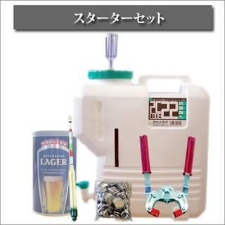 Amazon.co.jp: 手作りビールキット22DX (90454)