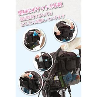 Amazon | 【安心の1ヶ月保障】ベビーカー用 多機能バッグ 便利な7ポケットでたっぷり収納 簡単取り付 (91160)