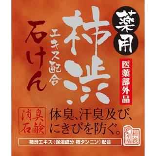 Amazon.co.jp: 薬用柿渋石けん 100g (91242)