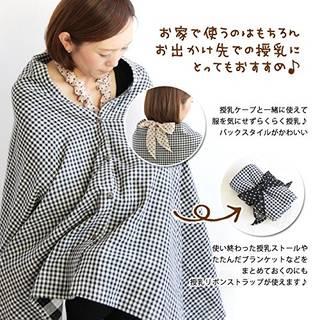 ホルターネック風リボンがかわいい☆授乳リボンストラップ☆日本製 ファムベリー (ドットベージュ) (91469)