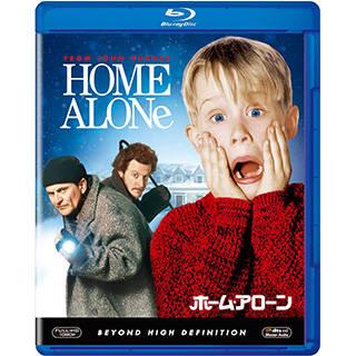 ホーム・アローン [Blu-ray] (91749)