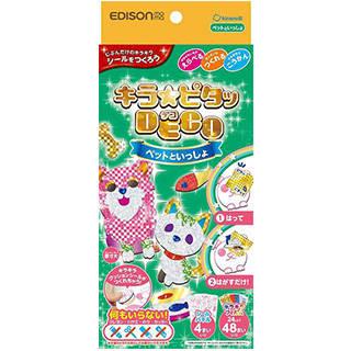Amazon | エジソン キラ☆ピタッDECO ペットといっしょ (92467)