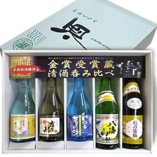 Amazon.co.jp: 人気新潟 金賞受賞酒蔵 飲み比べセット300ml×5本 (いつもありがとうラベル) (93926)