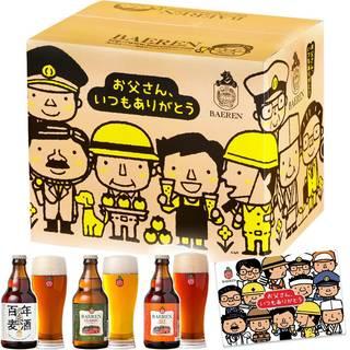 Amazon.co.jp: 父の日 クラフトビール 地ビール ギフト 330ml瓶 3種6本 (93928)