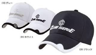 Amazon.co.jp: 「 テイジン ベルオアシス使用 」 かぶるだけで 頭が ひんやり 冷感 冷却 クール ダウン キャップ (94066)