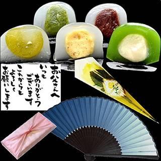 Amazon | 栗きんとん入り水まんじゅう等5種類の水饅頭 10個入 黄色いバラ 扇子付 (94067)